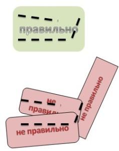 заплатки