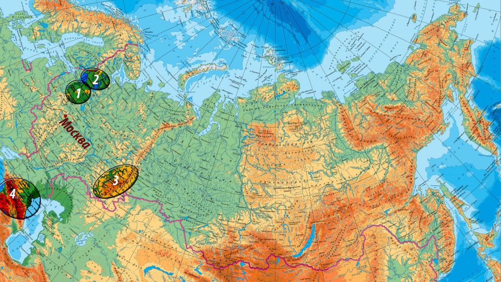 Россия-Весна-1